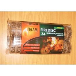 """Разпалки за барбекю """"Firedisc"""""""